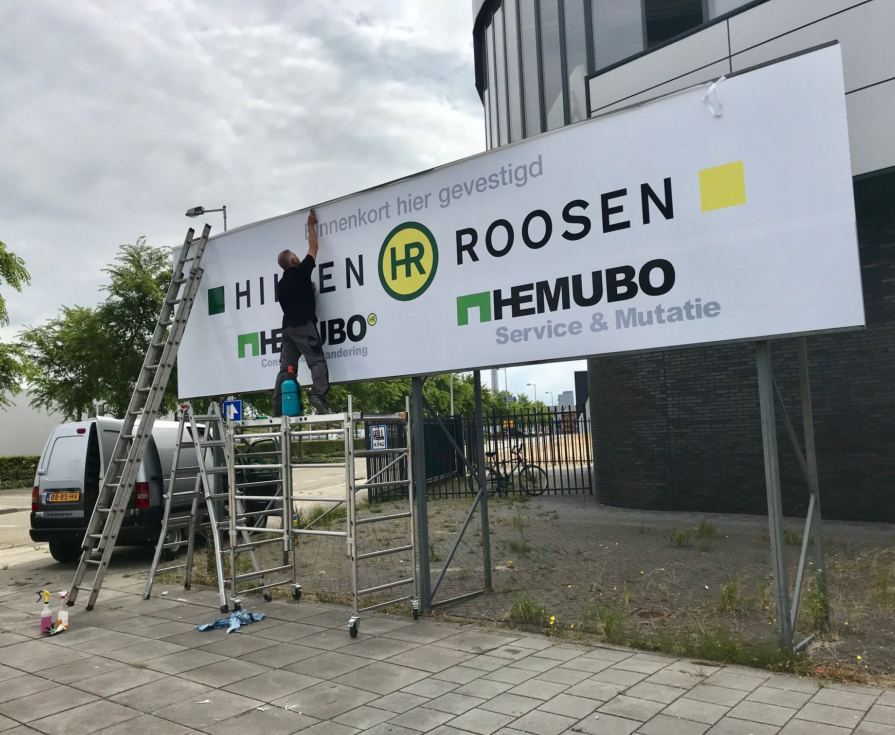 Combinique Reclame Hillen Roosen